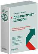 Kaspersky Security для интернет-шлюзов